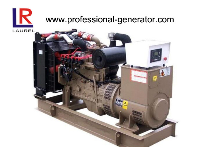 OEM Powerful Water Cooled 1000kw / 1250kVA Diesel Powered Generator ISO9001 Approved